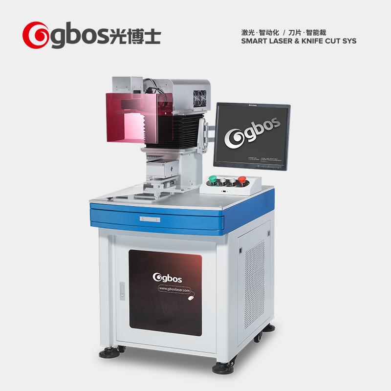 UV紫光激光打标机,3w激光机,紫外线冷光镭雕机