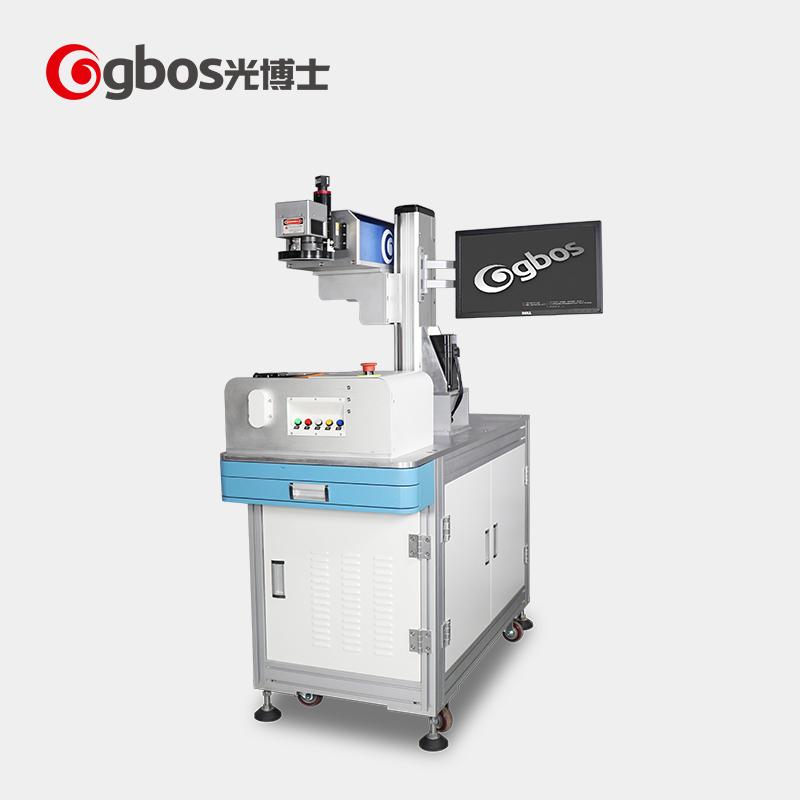 CCD自动定位追踪打标机,紫外355nm激光机,360°自动调焦