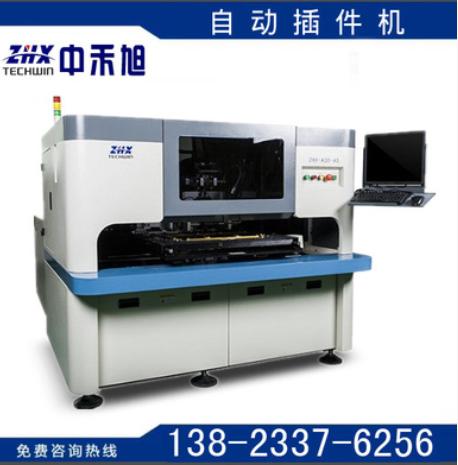 L20B-ZD 全自动在线立式插件机