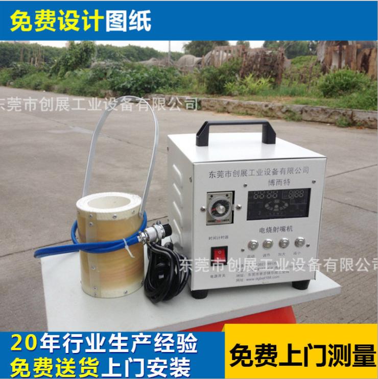 BET-3000工艺品电子加热器   电烧射嘴机