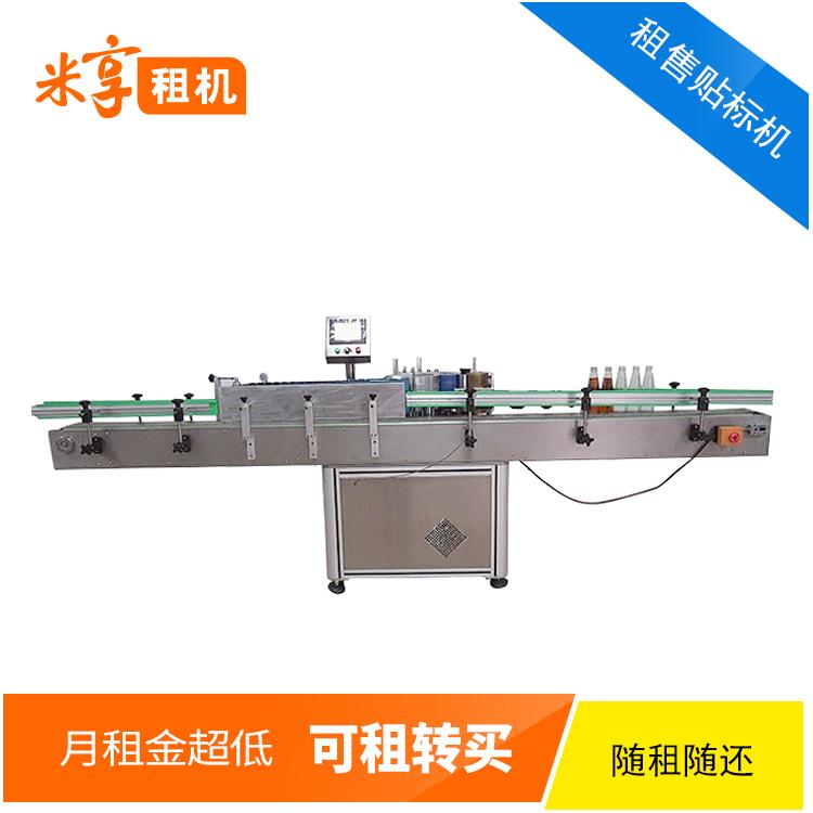 米目米 全自动单标上糊贴标机 小型贴标机 适用于食品 医药 酒类行业