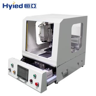 HY-ZM320T桌面式分板机 铣刀式分板机