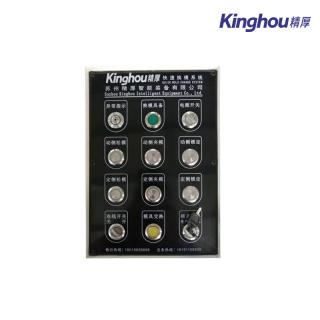PLC电控 注塑机 冲床 压铸机快速换模通用型控制箱 防呆 防错防止误操作型电控