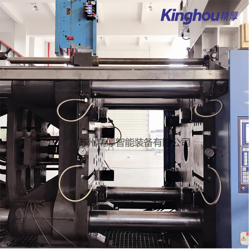 精厚 120T注塑机液压快速换模系统 自动锁模器装置 液压压模系统 自动换模系统
