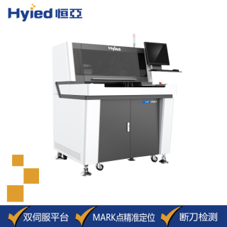 HY-350T离线式曲线分板机 高精度切割 铣刀式分板机