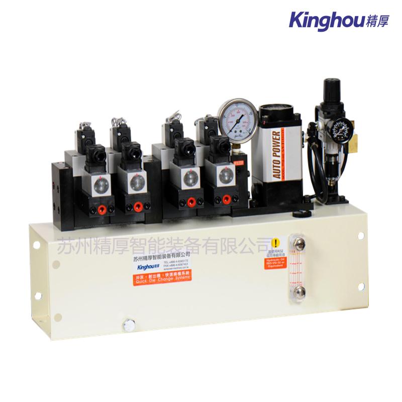 PF08-440注塑机压铸机冲床快速换模系统专用四回路气动泵组合
