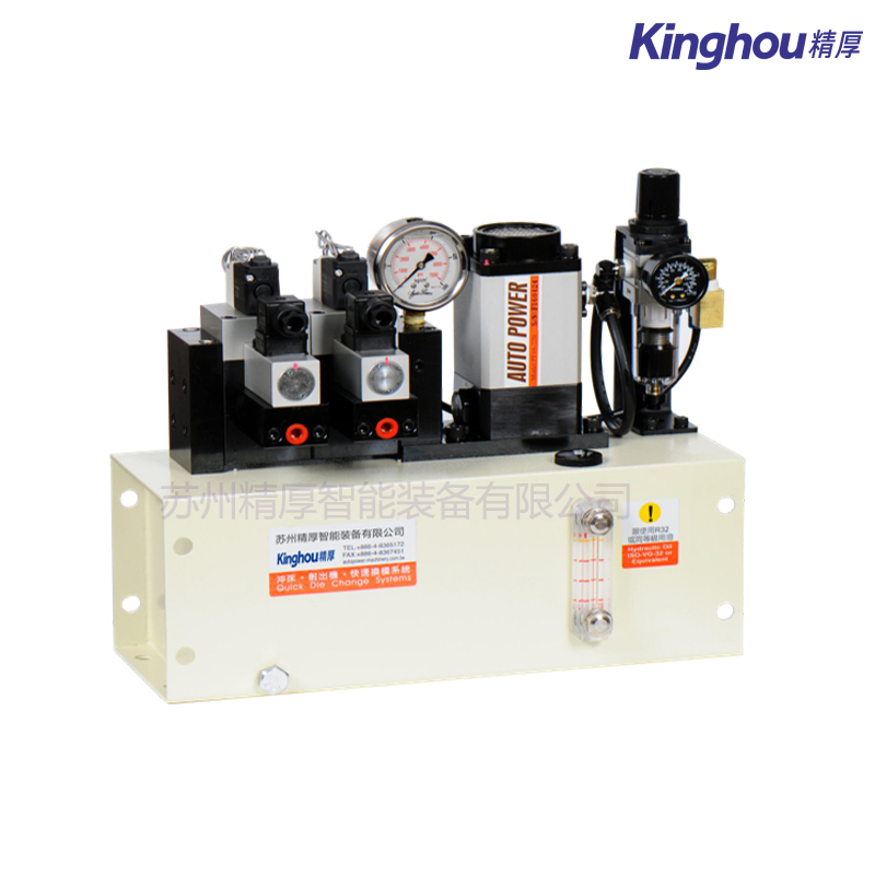 PF08-220注塑机压铸机冲床快速换模系统专用两回路气动泵组合