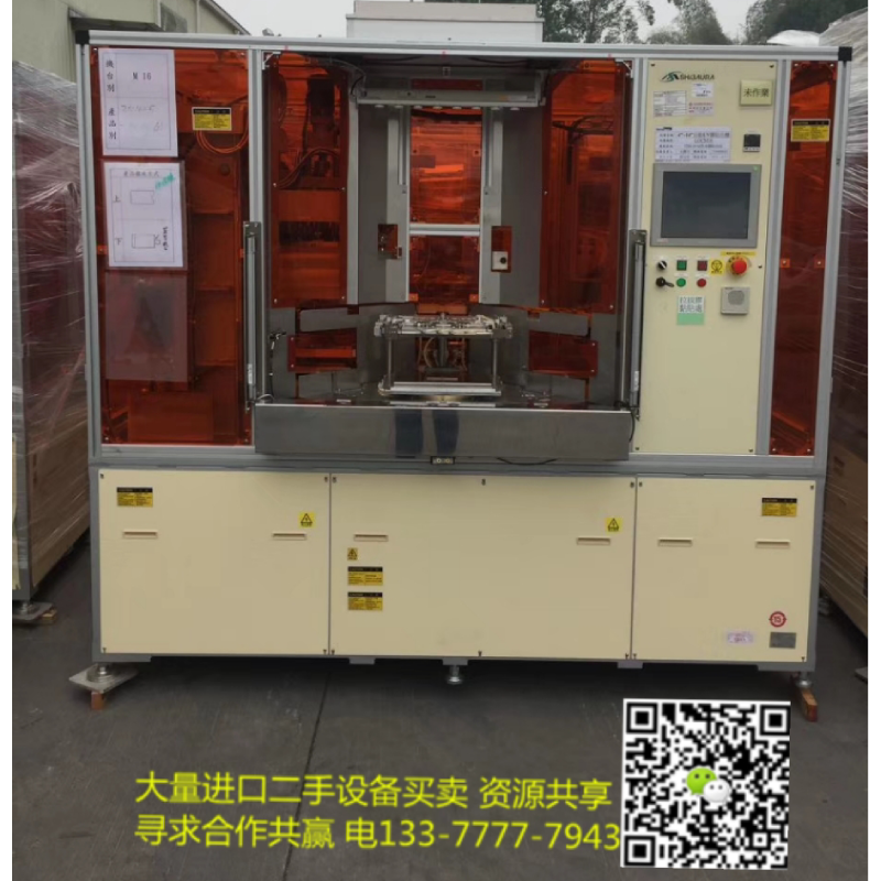 shibaura芝浦 5-14 UV水胶贴合机
