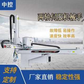 中控两轴伺服双截双臂横走式工业自动化注塑机机械手