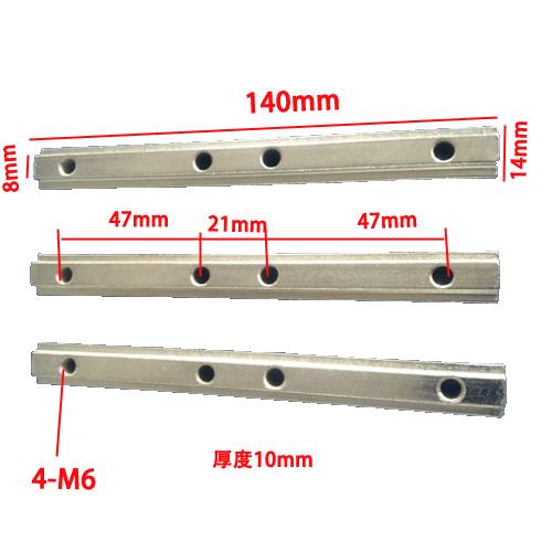 工业铝型材连接件型材配件一字连接条