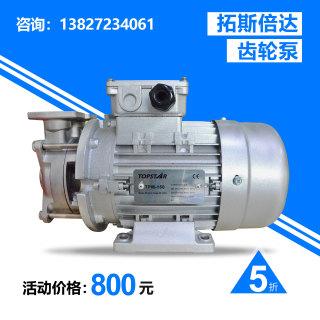 TPM-150齿轮泵