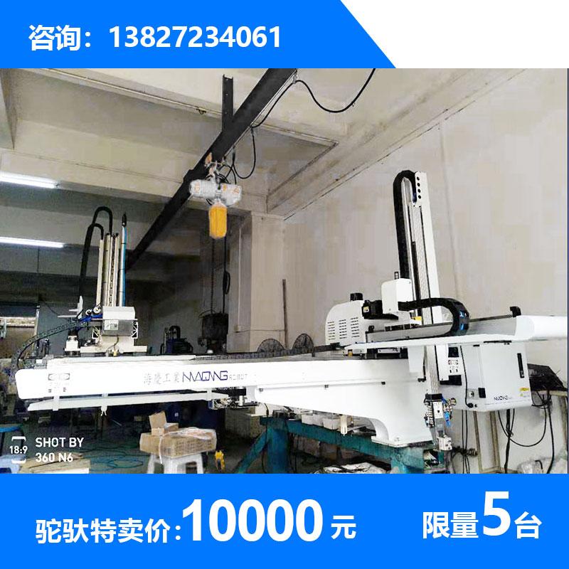 海庆横走式三轴伺服机械手(二手)