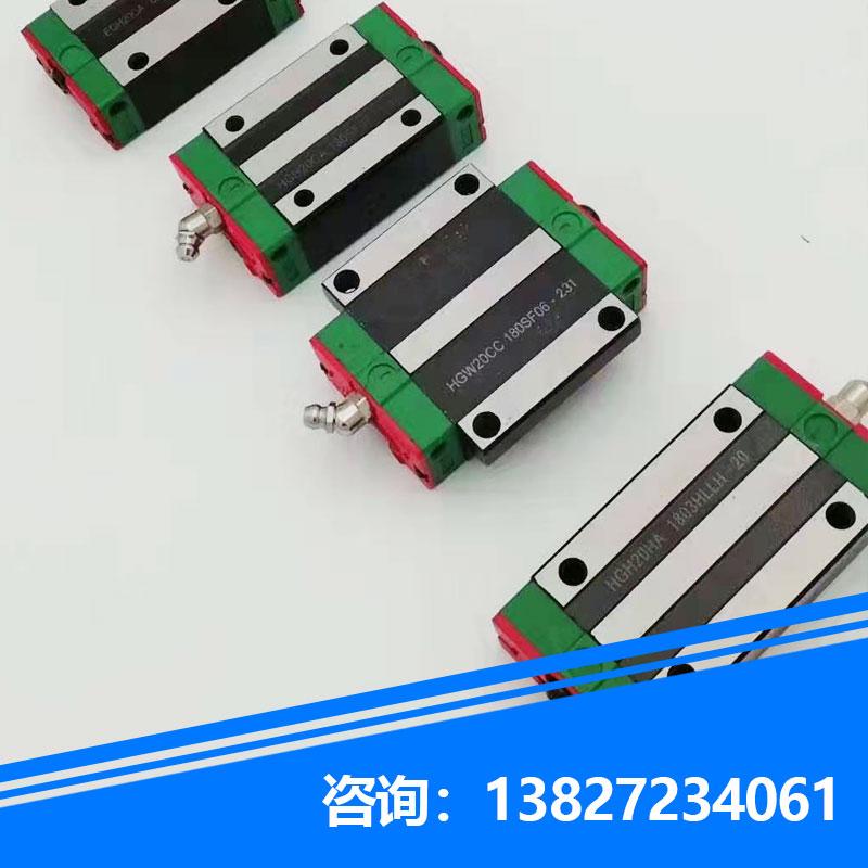 秦胜国产直线滑块