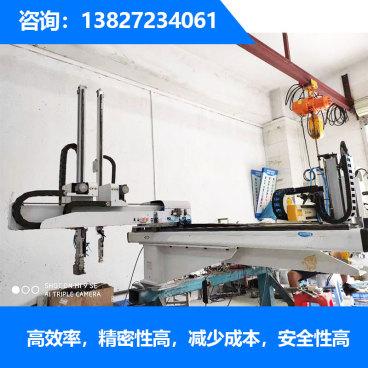 海庆横走式五轴伺服机械手(二手)