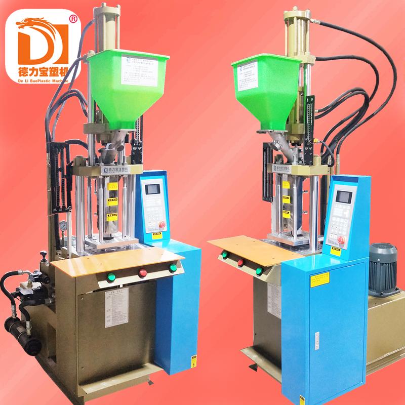 立式注塑机,德力宝DLB-150注塑机,插针成型注塑机