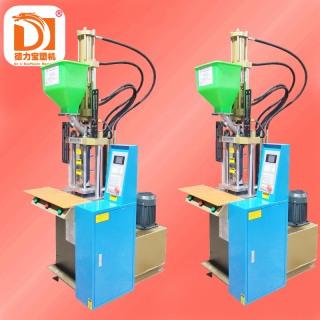 塑胶垫片成型注塑机,德力宝DLB-150-PK快速立式注塑机