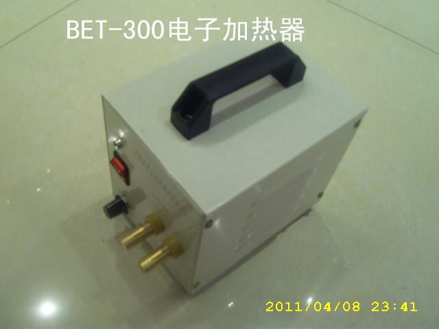 电烧粘膜机