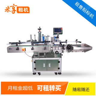 https://i.ttimgs.cn/goodsImage/157613778380422.jpg?x-oss-process=image/resize,m_fill,h_320,w_320