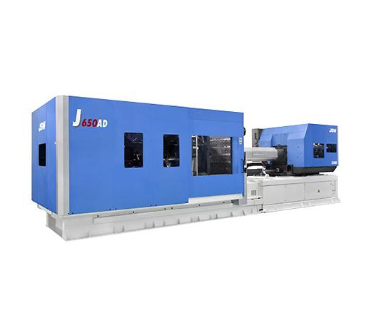 日钢大型卧式注塑机-J550AD~J3000AD