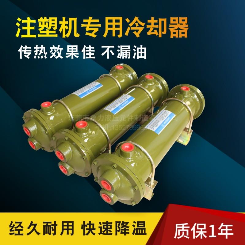 列管式冷却器OR100