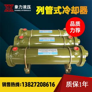 冷却器 OR60 列管式冷却器 水冷却器 油冷却器  换热器 水冷散热器 注塑机冷却器