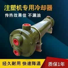 注塑机冷却器OR300