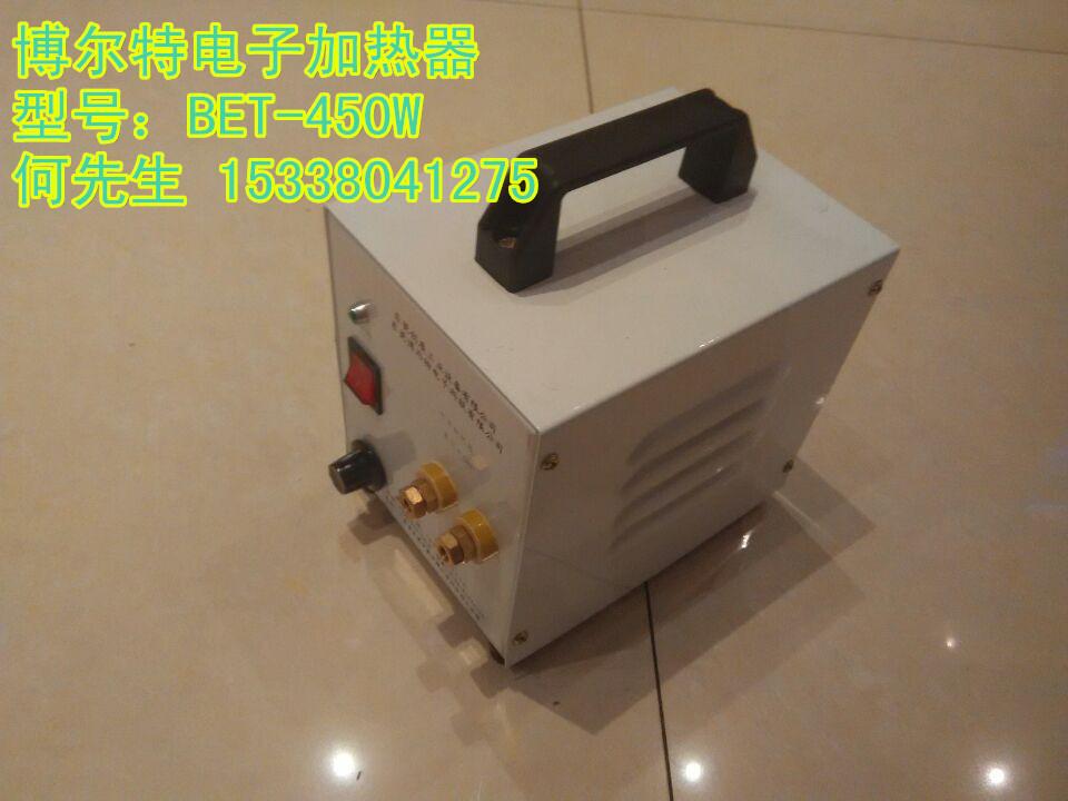 电烧水口机