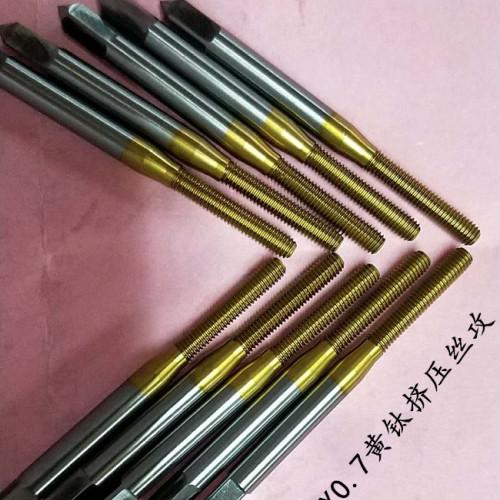 利承M4X0.7镀钛挤压丝攻金属加工用途免费拿样