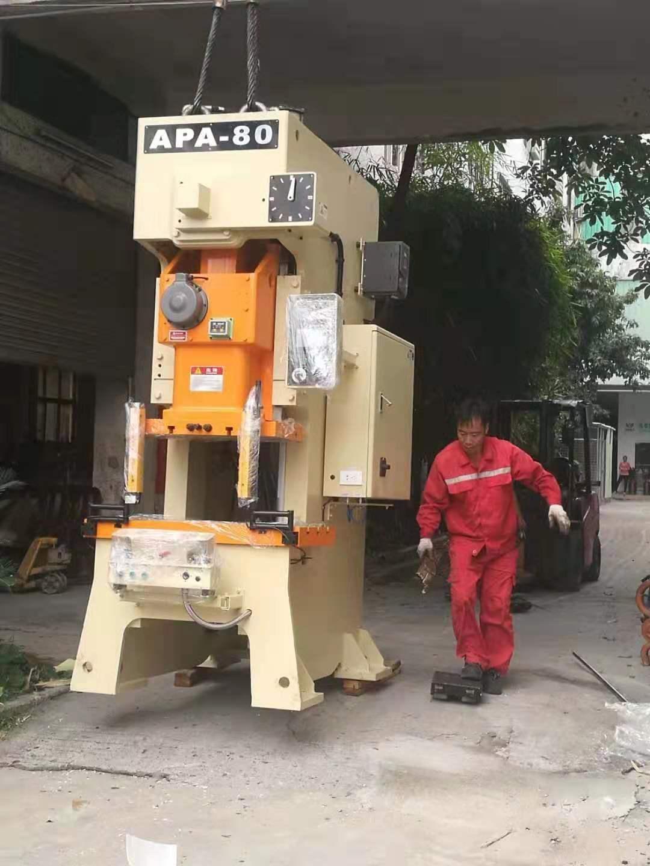 厂家直销 APA系列单轴开式气压高速冲床