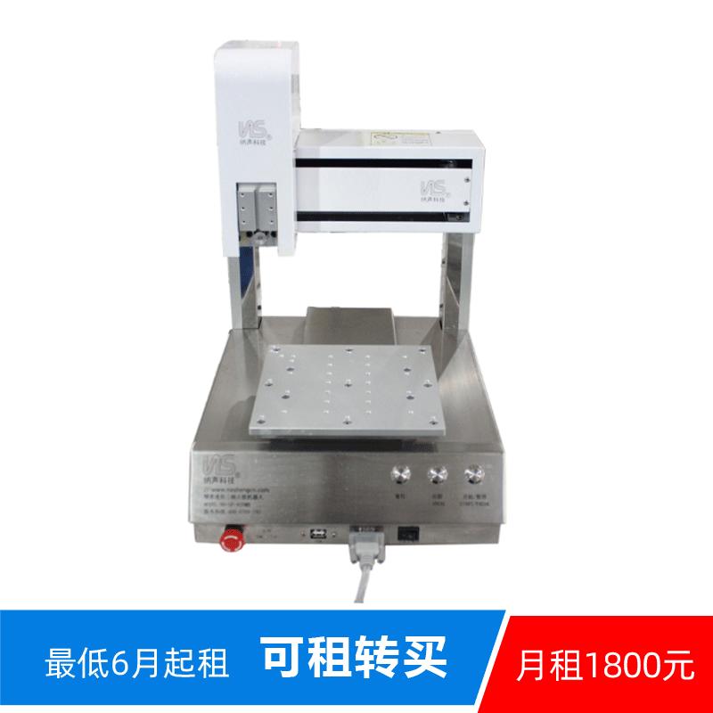 桌面型全自动点胶机器人 三轴点胶机器人 视觉点胶 手机平板电脑行业记录仪NS-SP-920MB