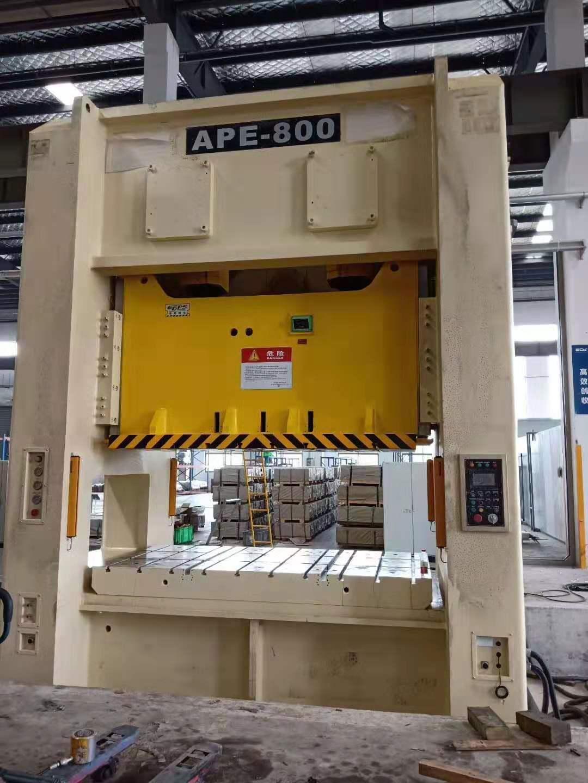 【冲床】厂家直销 APE门型双轴高精密高速气压式冲床.钢板冲床