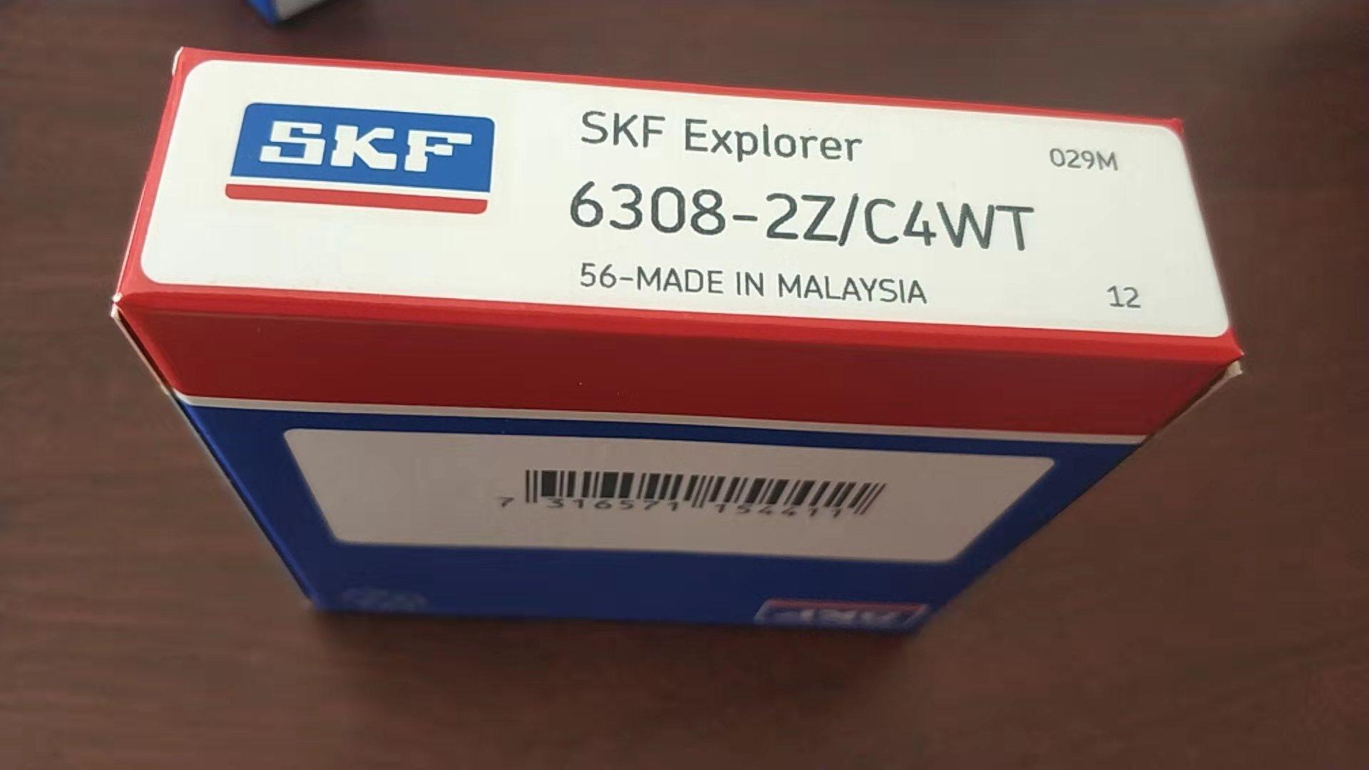 SKF    6308-2Z/C4WT