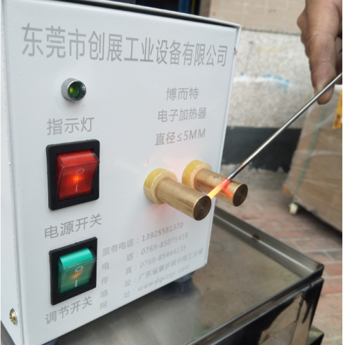 电子加热器     分150W和300W两种。  可按客户要求订作。