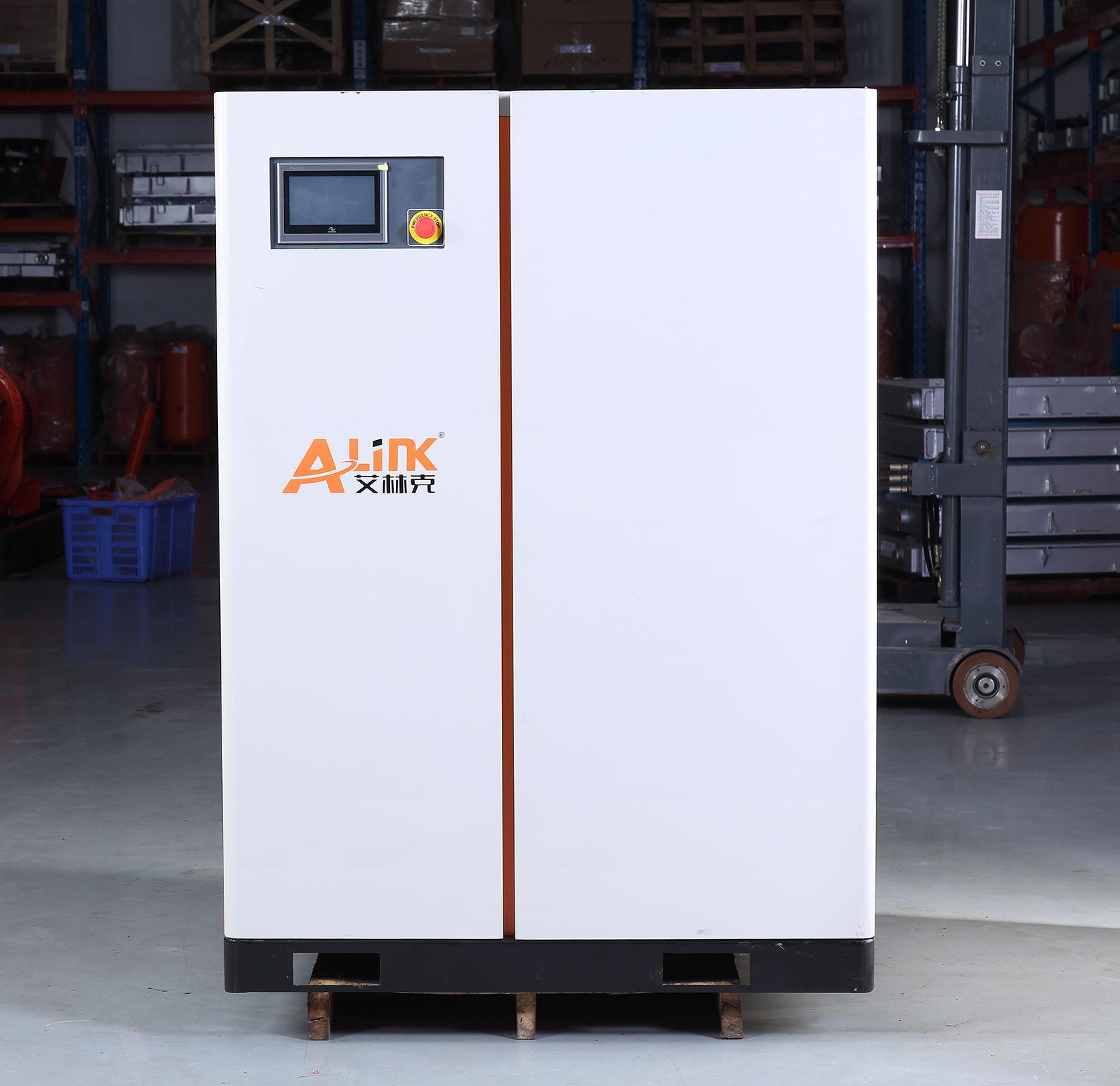 咨询:13827234061 艾林克 高效率 静音节能 永磁变频螺杆空压机15KW(APM-20A)