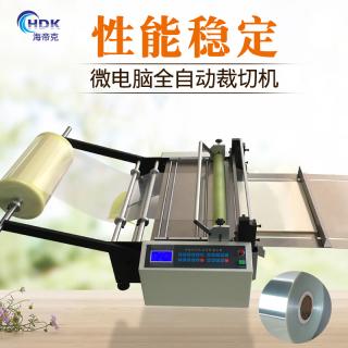 厂家供应ITO导电裁切机PE薄膜切断机高速定长保护塑料膜切割机
