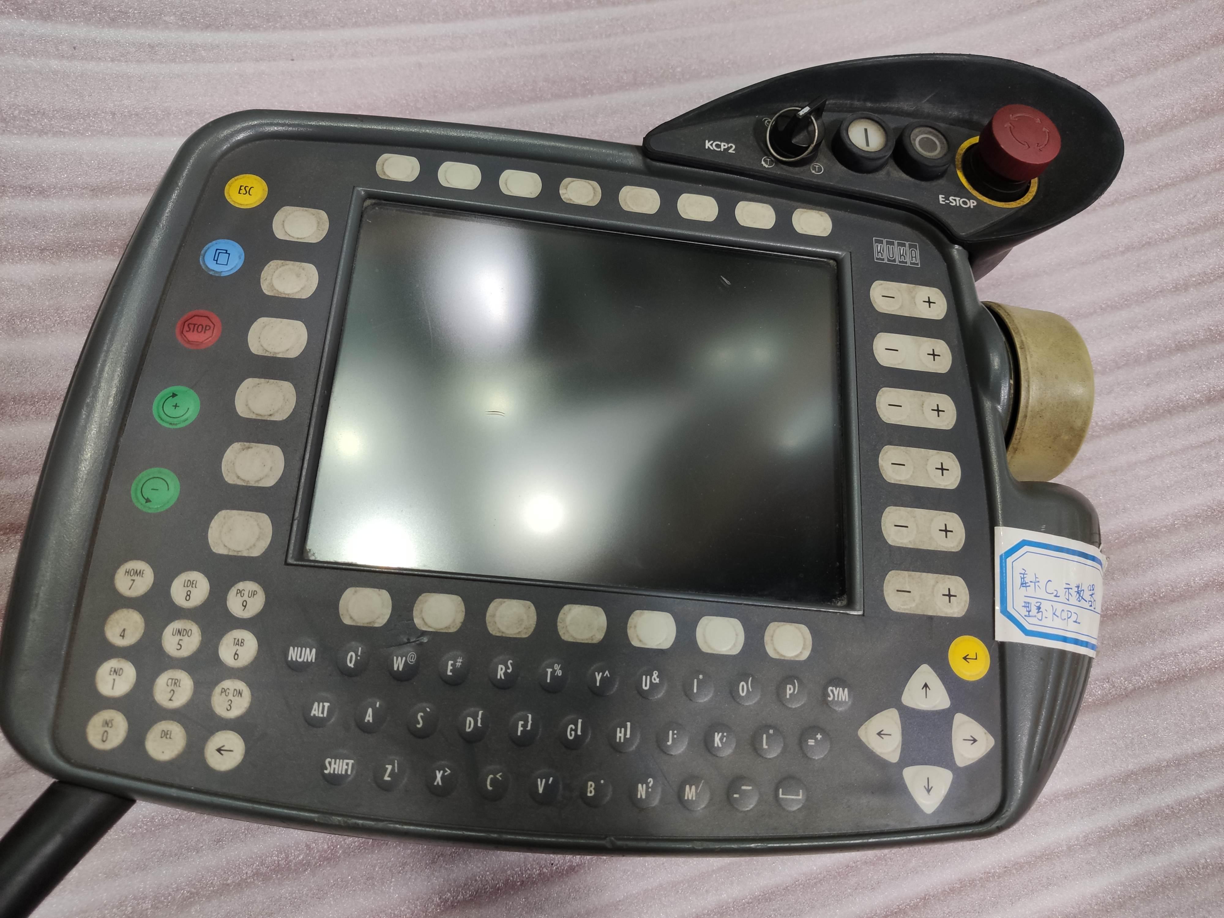 库卡C2示教器