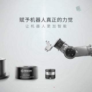 海伯森HPS-FT060X六维力传感器
