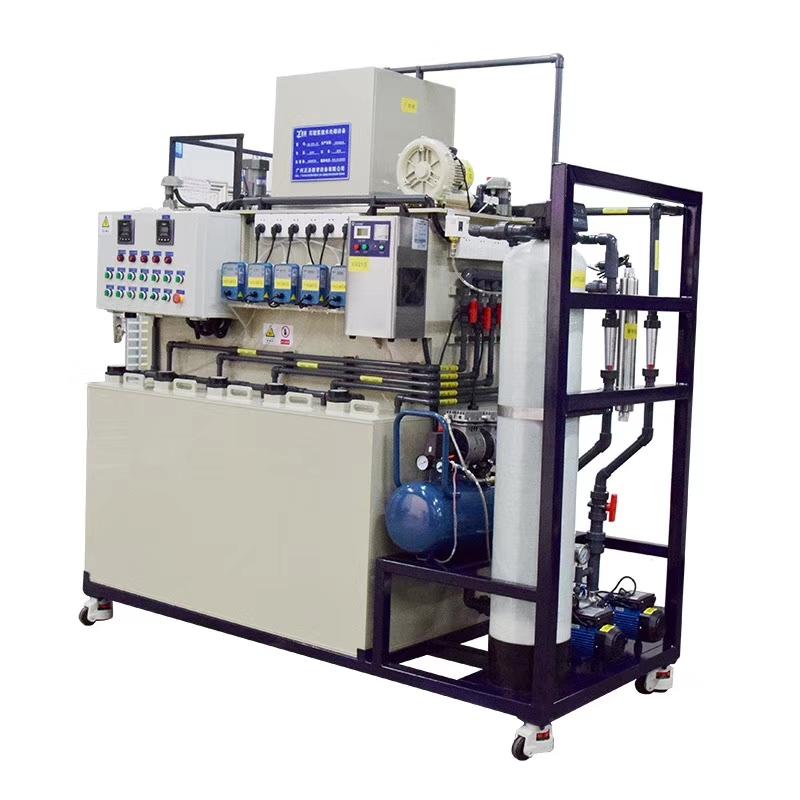实验室废水设备