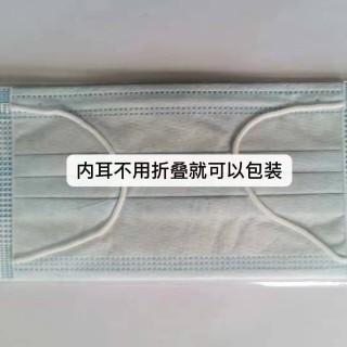 医用外科口罩自动包装设备