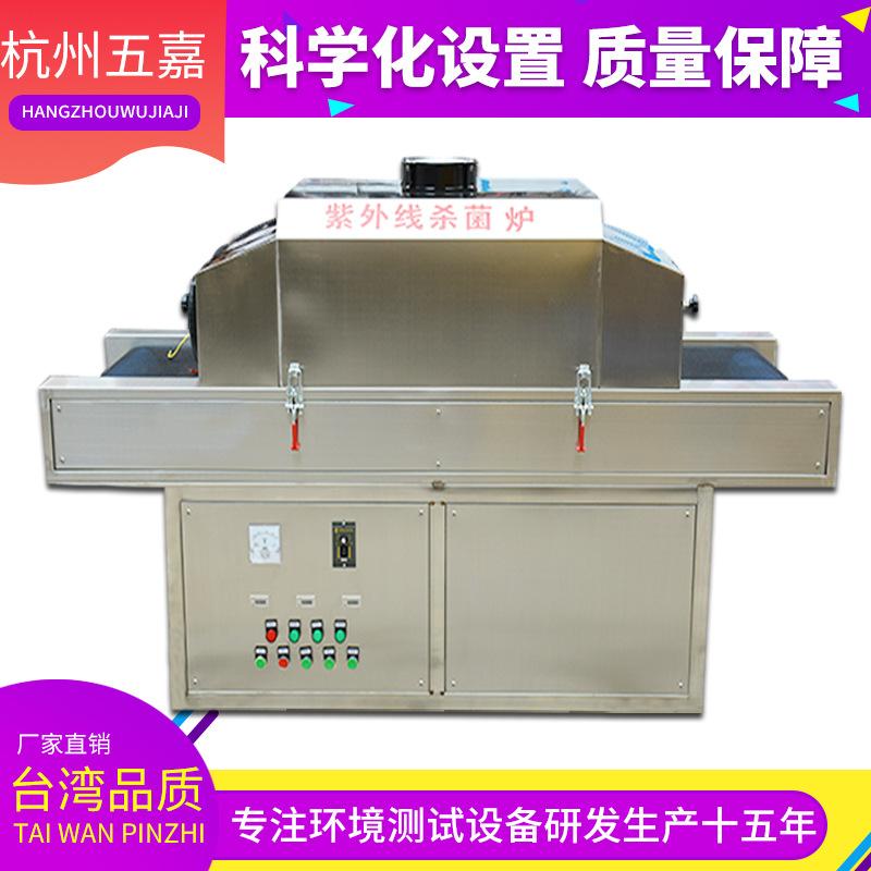 厂家大量现货 口罩布杀菌机 紫外线杀菌设备 微波消毒机