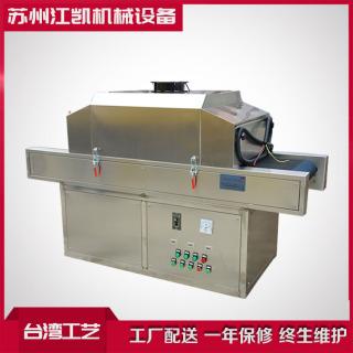 厂家大量现货 口罩布杀菌机 紫外线杀菌设备 微波消毒机 防护服杀菌机