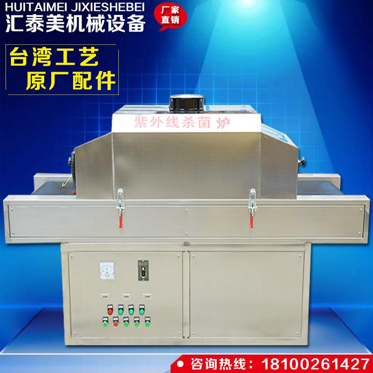 厂家大量现货 防护服杀菌机 灭菌设备 口罩杀菌灭菌机