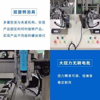 厂家直销 发动机全自动上螺丝机自动拧紧翻转上螺丝 全自动螺丝机