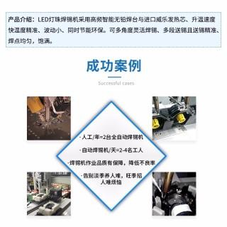 全自动焊锡机 旋转头焊锡机 东莞厂家 摄像头LED灯珠自动焊锡机