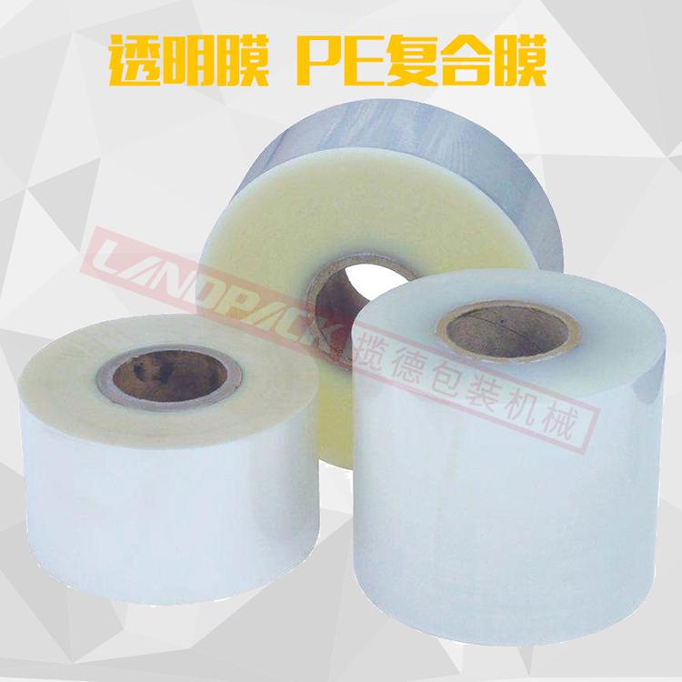 OPP/CPP/复合膜PE/PET复合包装膜材料