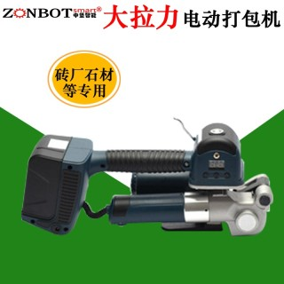 DD19A手提式电动打包机大拉力热熔全自动PET塑钢带打包机砖厂专用