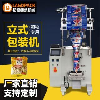 瓜子包装机,小包袋装瓜子包装机