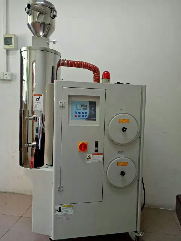 无热式三机一体除湿干燥机