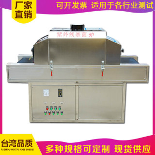 6立方手动门柜式环氧乙烷气体灭菌器 环氧乙烷杀菌机