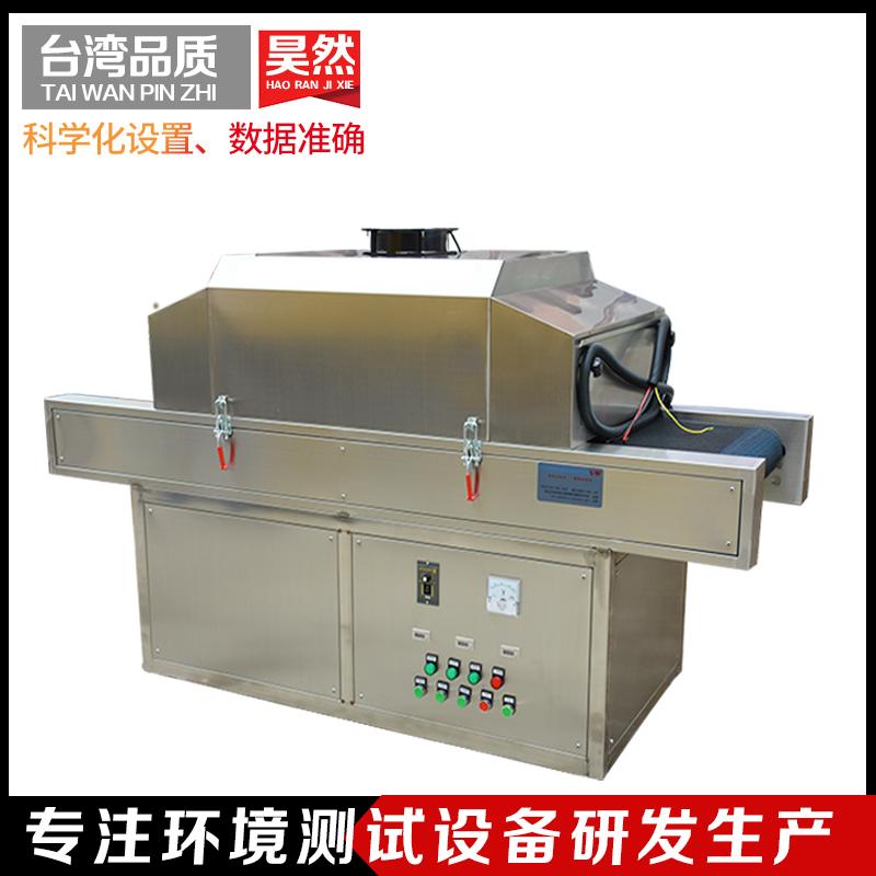 2立方口罩低温环氧乙烷灭菌机 环氧乙烷灭菌器 消毒机